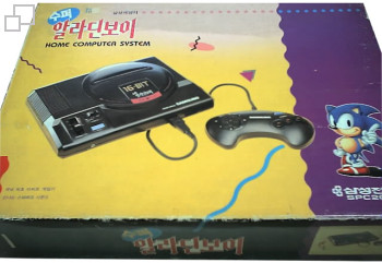 NTSC-KR Samsung Super Aladdin Boy Box