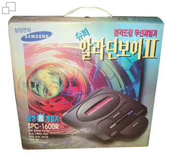 NTSC-KR Samsung Super Aladdin Boy II Wireless Box