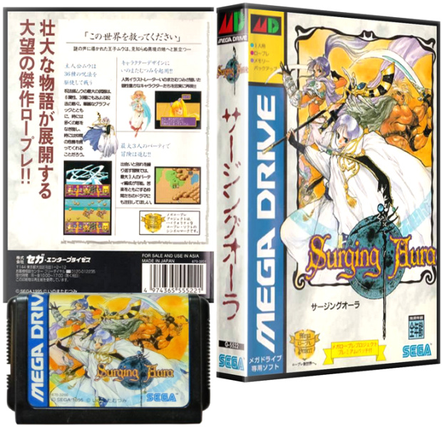 NTSC Japan New Style Cover